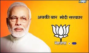 Image result for Piyush Pandey Modi