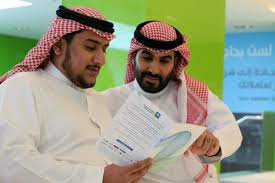 Saudi Aramco in race for IPO record with $1.7 trillion top value ...