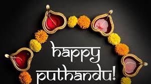 Happy Tamil New Year (Puthandu) 2019: Wishes, Images, Status ...