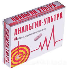 <b>Анальгин</b>-<b>ультра</b> таб п/об пленочной <b>500мг</b> N <b>20</b> купить в Пермь ...