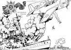 Раскраски отечественная война
