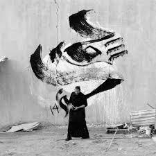 phantom punch contemporary art from saudi arabia in lewiston nugamshi calligraphy mural in progress 2016 houston courtesy of the
