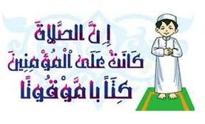 صلاه الاستخاره images?q=tbn:ANd9GcR