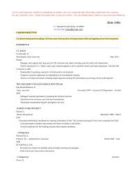 s intern resume