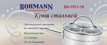 <b>Сахарница RS</b><b>SB</b> 8421-46 /с мет. кр. и ложкой/ 460 мл/ (х24)