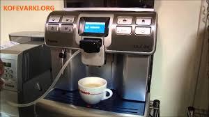 Видео обзор <b>кофемашины Saeco Aulika</b> TOP - YouTube