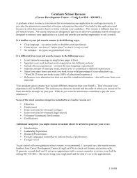 grad admission essay sample essays for graduate school admission cover letter templates sample essays for graduate school admission cover letter templates