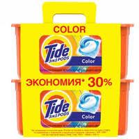 <b>Tide</b> — купить товары бренда <b>Tide</b> в интернет-магазине OZON.ru