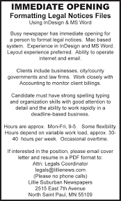 jobs lillie suburban newspapers lillienews com composing room part time full time entry level position lillie suburban newspapers is seeking a