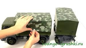 Игрушка военная машина КАМАЗ с прицепом - YouTube
