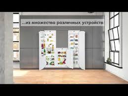 <b>Встраиваемый холодильник</b> Side by Side <b>Liebherr SBS</b> 70 I 2-20 ...