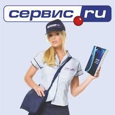Сервис.ру - Home   Facebook