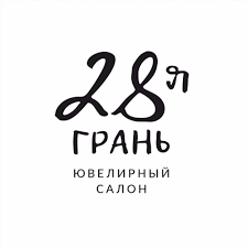 28-я грань - Retail Company - Kostroma - 2,146 Photos | Facebook