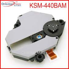 Free Shipping <b>2pcs</b>/lot FD7010H12S 12V 0.35A <b>4Pin 85mm</b> VGA ...