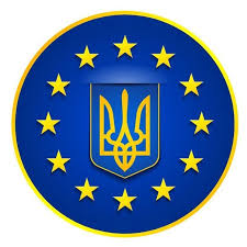 """Украинский МИД заверил диаспору, что в 2014-м """"интенсивный диалог с ЕС будет обязательно продолжен"""" - Цензор.НЕТ 8451"""