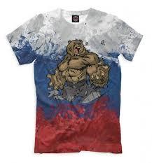 Медведь | Мужские <b>футболки</b>, <b>Футболки</b> и Мужской наряд