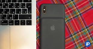 Обзор <b>Smart Battery</b> Case для iPhone XR и Xs. Это маст хэв