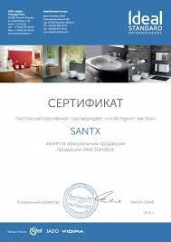 <b>Унитаз Ideal Standard Ecco</b> W904201 купить в Москве по ...