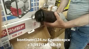 <b>Пила</b> Лезвийная Ножовочная <b>Сабельная ЗУБР ЗПС 1100</b> Э ...
