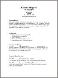 basic resume templates  ecomexposed cobasic