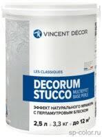 «<b>Vincent</b> Decor <b>Decorum</b> Stucco Multieffet Base Perle ...
