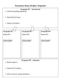 writing graphic organizers  writing assignments and graphic    writing graphic organizers   persuasive essay graphic organizer   download now doc