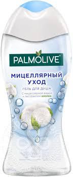 Купить <b>Гель для душа</b> Palmolive <b>Мицеллярный</b> уход с ...