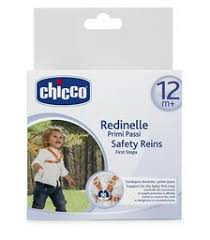 Детские товары :: Безопасность ребенка :: <b>Защита на прогулке</b>