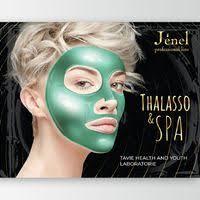 <b>маска для лица</b>. Декоративная и <b>лечебная</b> косметика ...