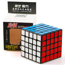 Popular 5x5 <b>Cube</b>-Buy Cheap 5x5 <b>Cube</b> lots from China 5x5 <b>Cube</b> ...