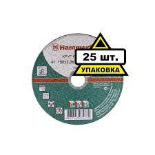 <b>Диск отрезной</b> 150 мм для болгарки, купить абразивный ...