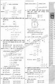 bd questions teacher recruitment test question teacher registration and authentication test question answer and solution description exam 2014