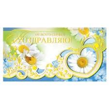 «<b>Поздравительная открытка</b> Лис с сердечками» — Результаты ...