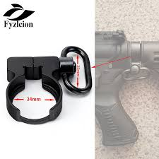 Range & Shooting Accessories Quick Detach QD <b>End Plate</b> Sling ...