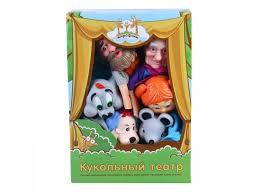 <b>Театр кукольный Жирафики</b>, Репка, 6 кукол купить в детском ...