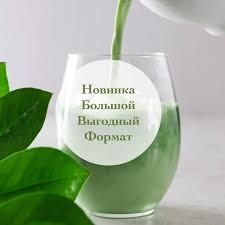 Matcha Botanicals – MatchaBotanicals