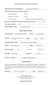 job applications completing a job application how did you learn of the company position
