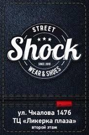 <b>Shock</b> - shop!   ВКонтакте