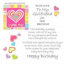 Free Birthday Cards - FREE BIRTHDAY CARDS | Facebook