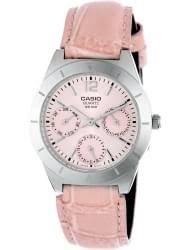 Розовые наручные <b>часы</b>: купить оригиналы в Москве и по всей ...