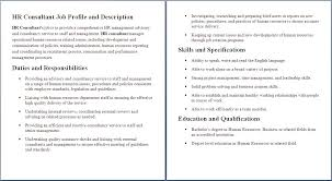 hr job descriptions example example of hr job descriptions human resources job description