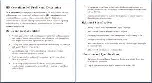 resume for human resources job human resources manager resume job description template sample example hr staff human resources manager resume job description template sample example hr