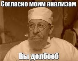 Яценюк изложил свое видение прекращения войны на Донбассе - Цензор.НЕТ 5258