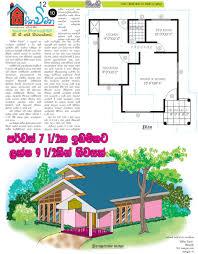 House Plans Sri Lanka   Homemini s comHouse Plan   House Plans Of Sri Lanka Elakolla Architect