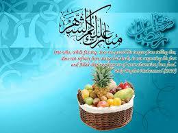 Ramadan Mubarak Images 2013 Facebook Ramzan Wallpaper Photos ...