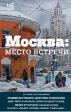 Рецензии на книги Андрея Макаревича