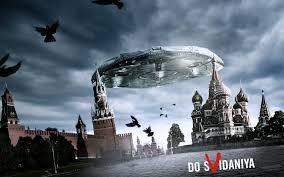 """""""ЕС глубоко обеспокоен ситуацией в Украине"""", - Эштон - Цензор.НЕТ 1256"""