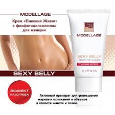 <b>Крем для тела</b> моделирующий Beauty Style Modellage «<b>Плоский</b> ...