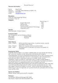 resume kitchen staff resume printable of kitchen staff resume full size