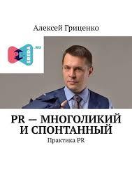 Поисковый товарный ресурс - www.b7d.ru